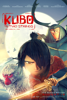 Kubo and the Two Strings (2016) *****